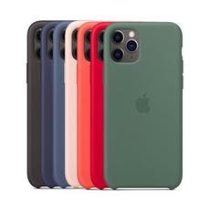 Ốp lưng Apple Silicon Case iPhone 11 Pro Max