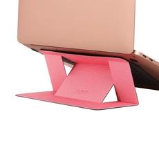 """Giá Đỡ Laptop Đế Tản Nhiệt Laptop-Macbook MOFT Invisible Laptop Stand - Siêu mỏng cho Laptops 11.6""""-15.6"""""""