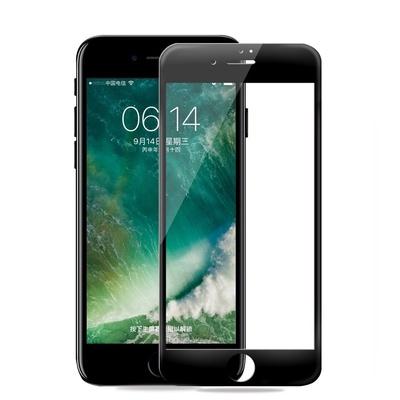 Miếng dán màn hình Full 9D iPhone 6/6s