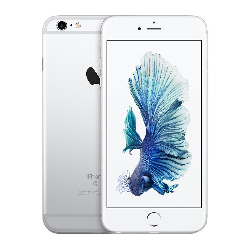 iPhone 6s Plus 32Gb Cũ 95%