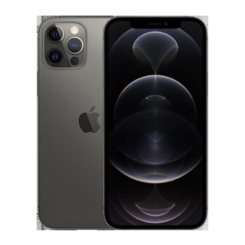 iPhone 12 Pro 128GB Chính Hãng Nguyên Seal - Đã Kích Hoạt